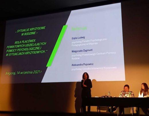 """konferencja """"Współdziałanie służb publicznych w zakresie przeciwdziałania przemocy domowej"""